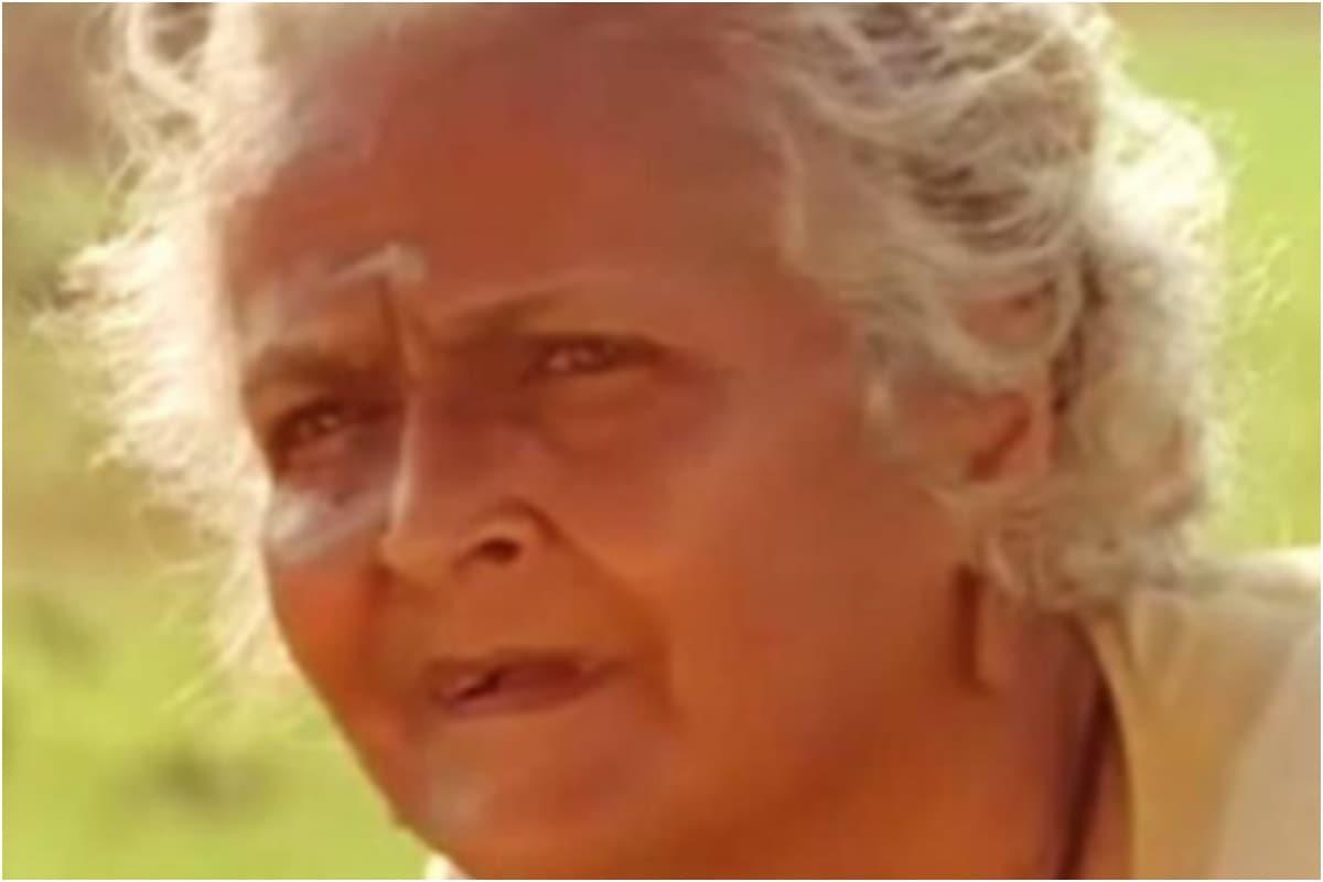 Actress Sarada Nair Passes Away Aged 92