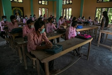 National Education Policy Aims to Empower India's Marginalised Sections, Without Tinkering With Reservation System