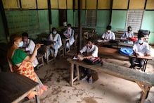 Parents Written Consent Required: Education Ministry Issues SoPs Ahead of Schools Reopening Next Week