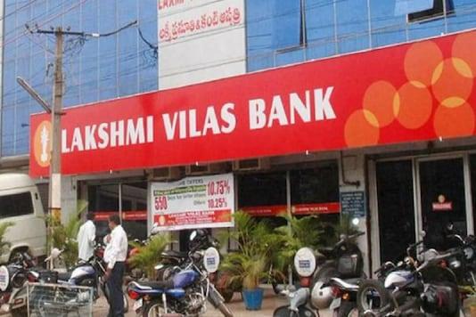 File photo of Lakshmi Vilas Bank.