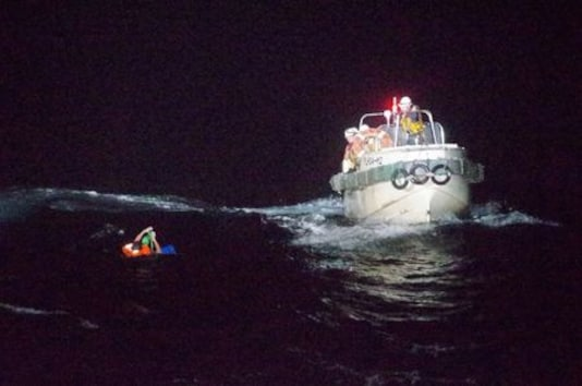Second Survivor From Capsized Cattle Ship Dies - Kyodo News