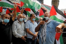 Palestinians Win Saudi Support For Statehood But No Arab Condemnation Of UAE-Israel Deal From Last Month