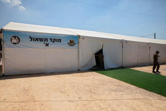 Facing A Coronavirus Crisis, Israel Calls In The Army