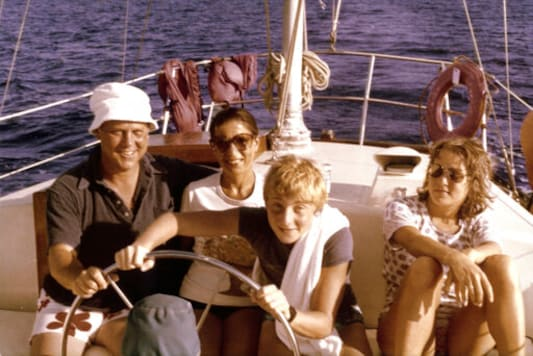 In this image provided by the Supreme Court, Ruth Bader Ginsburg, her husband Martin Ginsburg, and their children Jane and James off the coast of St. Thomas in 1979. (Collection of the Supreme Court of the United States via AP)