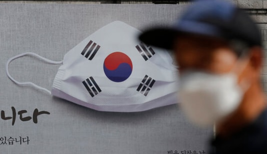 Asia Today: South Korea, Australian Hot Spot See Declines