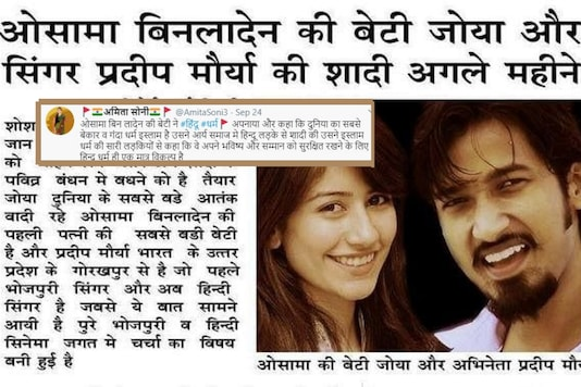 Osama bin Laden's 'Daughter' Marrying Bhojpuri Singer? Here's the Truth about Viral Clipping