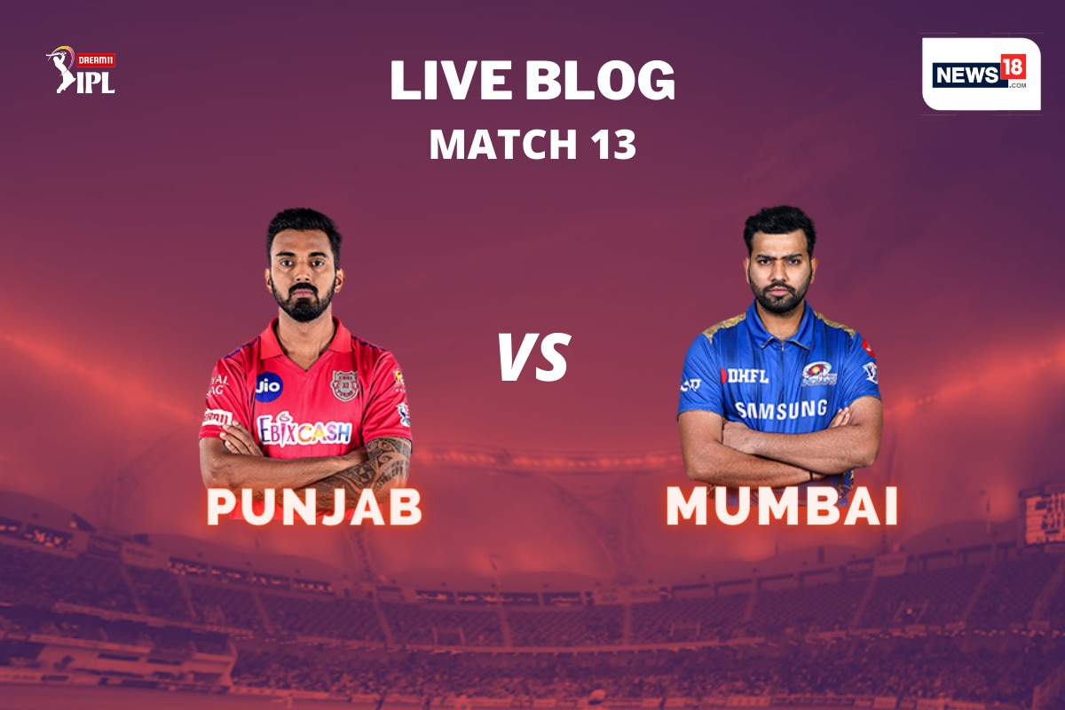 IPL 2020, KXIP vs MI Match at Abu Dhabi: Relive Mumbai's Emphatic Victory