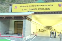 Inaugural Plaque Laid by Sonia Gandhi at Rohtang Tunnel 'Missing', Himachal Cong Threatens Protest