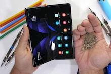 Teardown Reveals Samsung's 'Dust Resistant' Hinge Works on Galaxy Z Fold 2