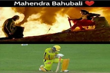 IPL 2020: Fans Show Love and Respect for 'Mahendra Bahubali' - CSK vs SRH in Memes