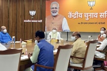 PM Modi, Amit Shah Attend BJP Central Election Committee Meet to Finalise Names for Bihar Polls
