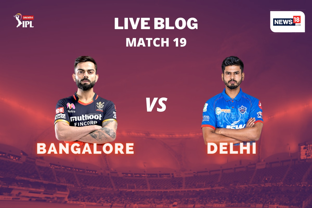 IPL 2020, RCB vs DC Match 19 at Dubai: Virat Kohli's Men Slump to Big Defeat