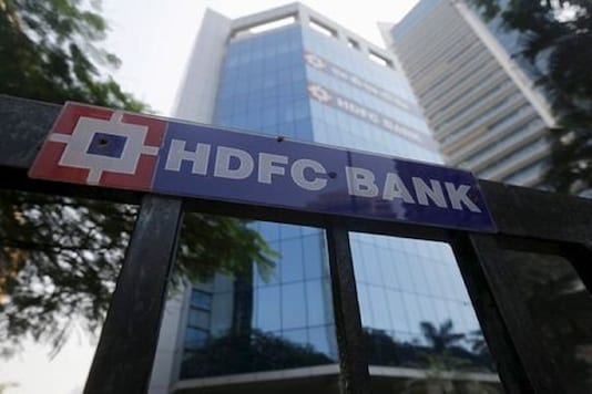 The headquarters of HDFC bank is pictured in Mumbai. (Reuters)
