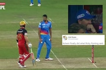 Ricky Ponting's Reaction After Ashwin Spared Aaron Finch With a 'Mankad' Warning is Pure Gold