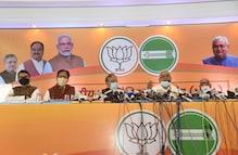 Bihar Assembly Elections: NDA Backs Nitish Kumar, Snubs Chirag Paswan; JD(U) Gets 122 Seats, BJP 121