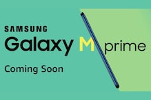 Samsung to Launch Galaxy M31 Prime in India Soon, Amazon Listing Reveals