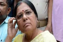 Cancel Muzaffarpur Shelter Home Accused Manju Verma's Candidature or Quit Alliance with JD(U): Cong to BJP