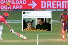 Glenn Maxwell Greeted With Unflattering Memes as KXIP Register Their Fifth Loss in IPL 2020