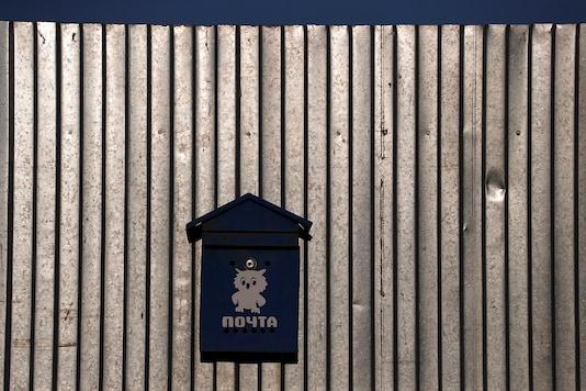 A letter box. (Reuters)