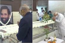 President Kovind, PM Modi, Other Leaders Pay Tributes to Union Minister Ram Vilas Paswan