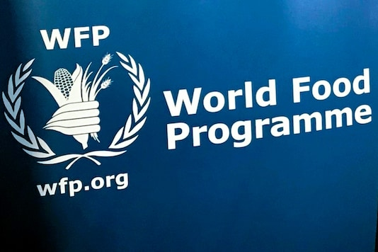 File photo of World Food Programme
