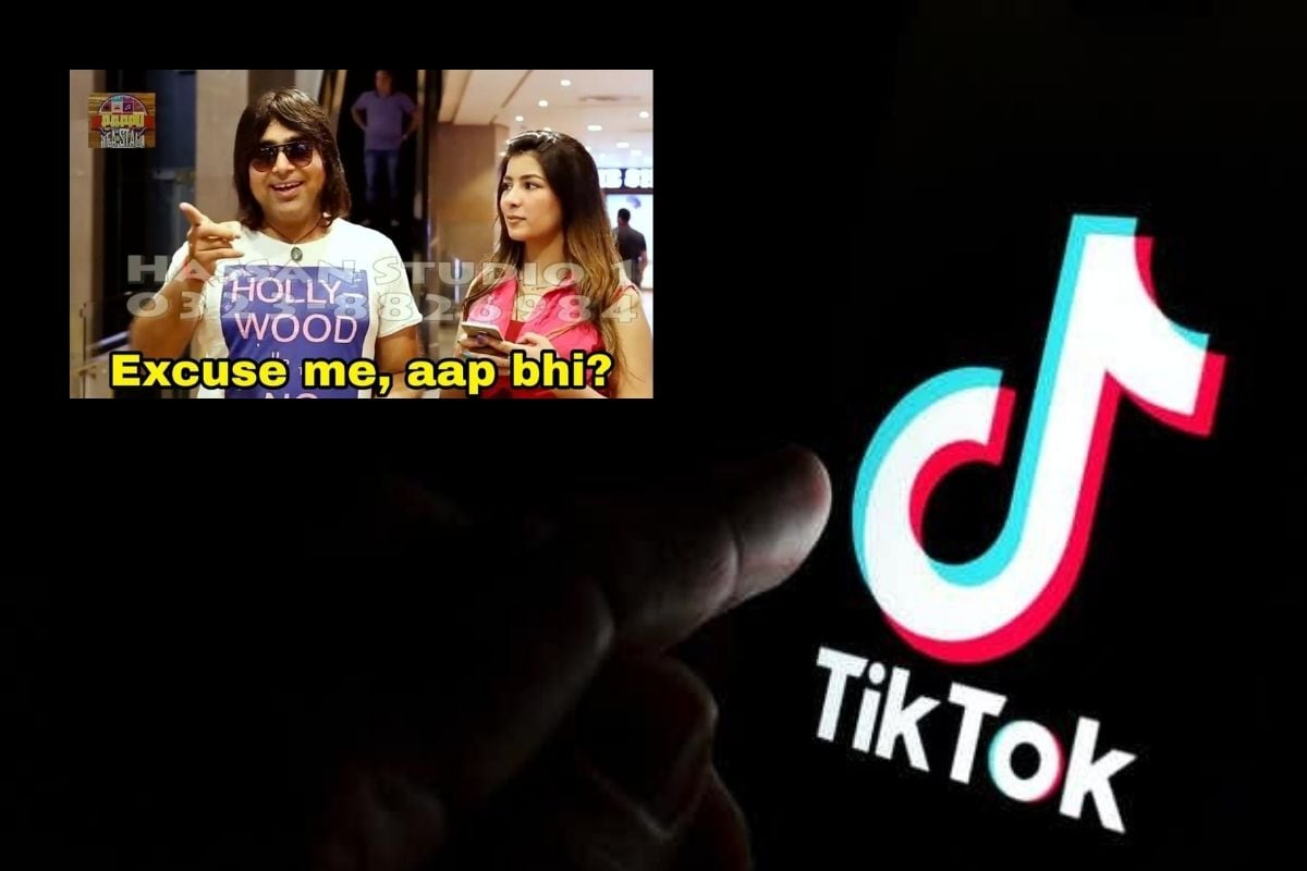'Excuse Me, Aap Bhi?': After India, Twitter Cracks up with Memes on TikTok Ban in Pakistan - News18