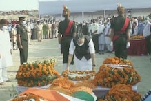 Ram Vilas Paswan's Cremation Held in Patna With Full State Honours as Leaders Pay Last Respects