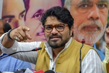 Calcutta HC Dismisses Chargesheet against Babul Supriyo for 'Objectionable' Remarks at Mahua Moitra