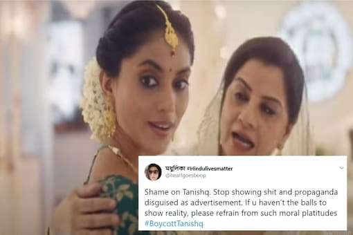 A screenshot of the TVC from Tanishq.
