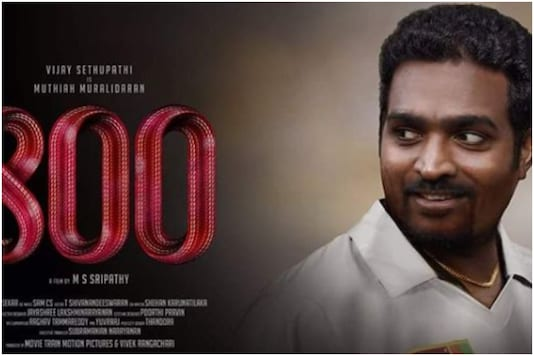 Vijay Sethupathi as Muttiah Muralitharan in poster of biopic '800'.