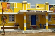 Die-hard Dhoni Fan Spends Rs 1.5 Lakh to Paint House in CSK Yellow, Writes 'Whistle Podu' on Wall