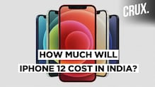 The New iPhone 12 Series Launched | All You Need To Know About
