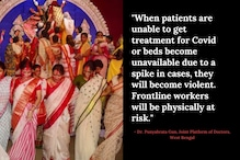 Covid-19 Cases Spike, Violence on Frontline Workers: Bengal Doctors Want You to Stay Home This Durga Puja
