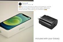 Samsung Had the Most Savage Response to Apple Not Including a Charger With iPhone 12