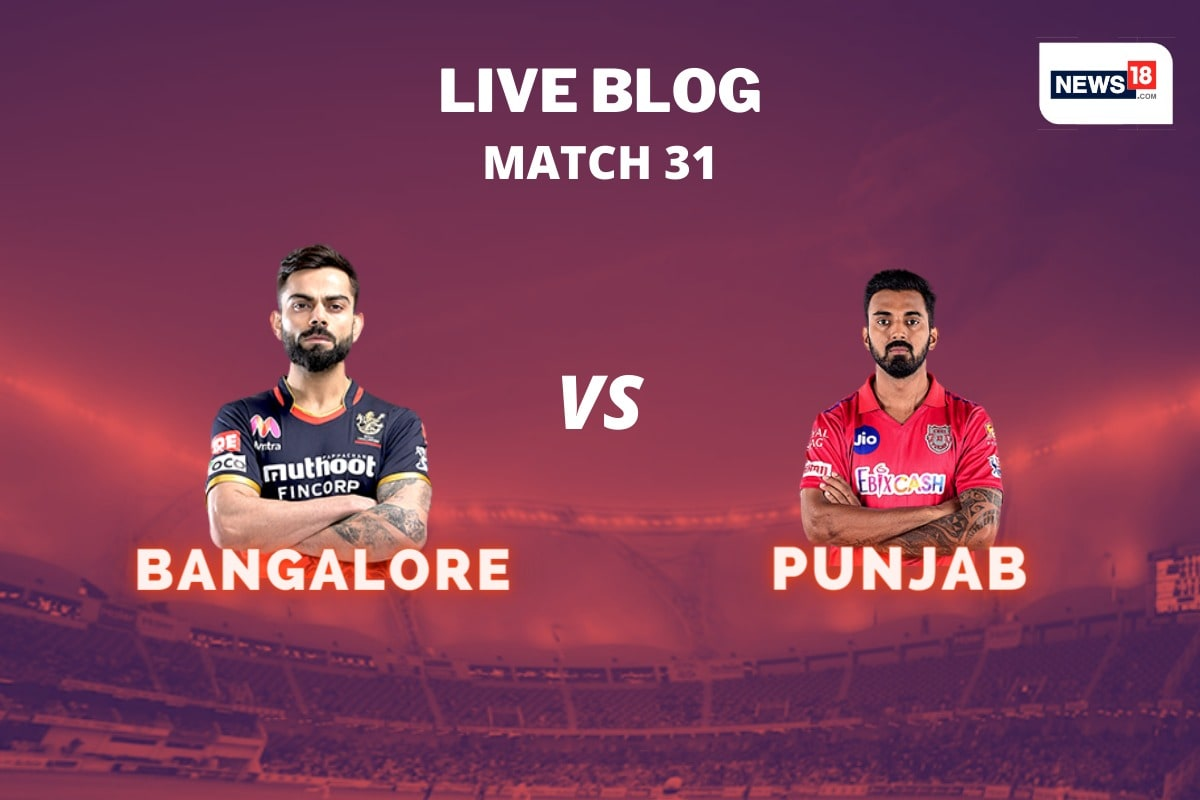 IPL 2020 Live Score, RCB vs KXIP Today's Match at Sharjah: Kohli Opts to Bat in 200th Game, Gayle Plays - News18
