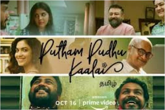 Putham Pudhu Kaalai Review: Amazon Prime's Tamil Anthology is Remarkable for its Emotional Quotient