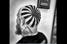 Utah Tattoo Artist Created Such a Perfect Optical Illusion it Will Blow Your Mind!