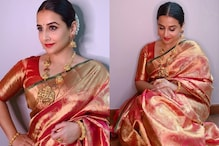 Vidya Balan Wishes 'Happy Navratri' to Fans With Stunning Pictures in Silk Saree