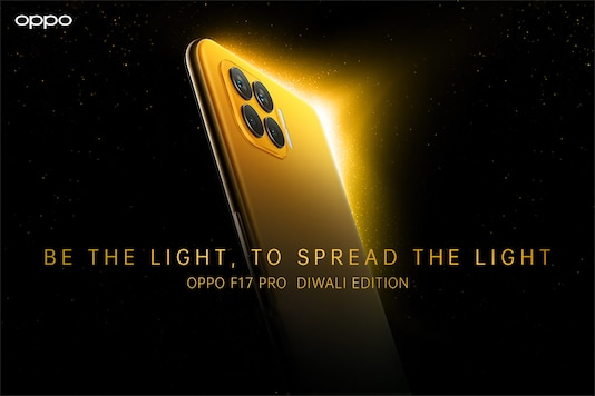 OPPO F17 Pro Diwali Edition: OPPO to launch its latest smartphone with the 'Be The Light Spread The Light' campaign
