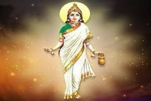 Navratri Day 2: Devotees to Welcome Maa Brahmacharini as the Second Form of Navdurga