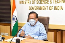 Covid-19 Pandemic Will Soon Be Past Episode of the 21st Century, Says Health Minister Harsh Vardhan