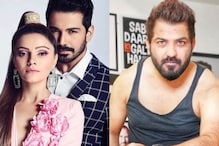 Rubina Dilaik and Abhinav Shukla Answer 'Bigg Boss' Quiz in This Video After Denying Watching the Show