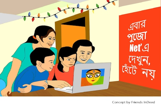 A Popular Campaign Poster On Social Media to Encourage Digital Viewing of Durga Pujo (Courtesy: Friends In Deed)