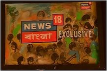 News18 Bangla Features in Sholoyana Bangaliana Theme of Durga Puja Pandal in Bardhaman