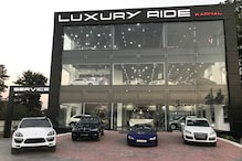 Luxury Ride Inducts Pre-Owned MY 2012 Lamborghini Gallardo Spyder, Selling for Rs 1.25 Crore