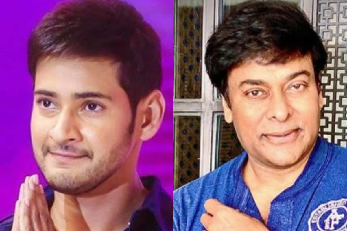 Hyderabad Floods: Chiranjeevi, Mahesh Babu and Other Stars Donate Funds for Relief Efforts