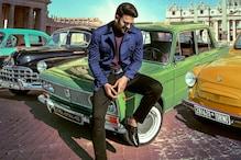 Prabhas as Modern Lover Boy Vikramaditya in New 'Radhe Shyam' Poster