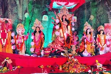 Happy Durga Puja 2020: The Ceremony of Nabapatrika and Its Significance