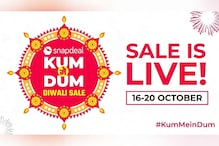 Snapdeal Kum Mein Dum Sale Sees Traction From Small Towns in India With More Than  90% Orders