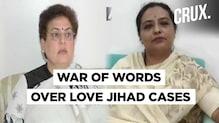 Congress Minister Yashomati Thakur Accuses NCW Chairperson Of Love Jihad Propaganda
